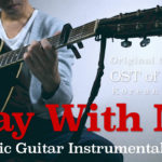 Stay With Me – Punch – OST of Goblin – Guitar Instrumental Cover